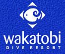 Wakatobi Logo